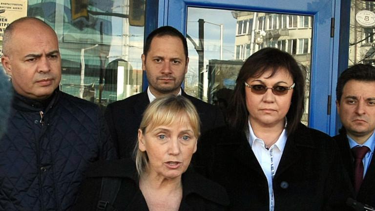 АПИ отново отказа информация на социалистите