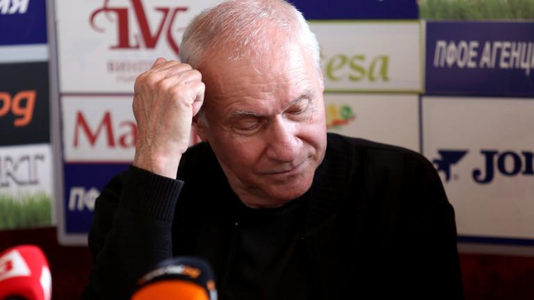 Аладжов: И от Луната да вземем треньор, за 10-то място няма да дойдат спонсори...