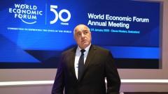 Борисов в Давос: ЕС е непълен без страните от Западните Балкани