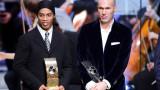Защо Зидан не е искал да играе в един отбор с Роналдиньо?