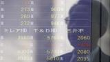 Трудни времена за азиатските хедж фондове