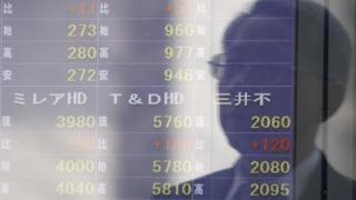 Японската икономика е паднала с по-малко от първоначално обявеното