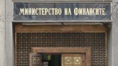 Бюджетен дефицит 212,7 млн. лв., фискален резерв 4,7 млрд. лв. в края на август