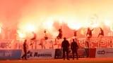 Солени глоби за няколко отбора в Първа лига