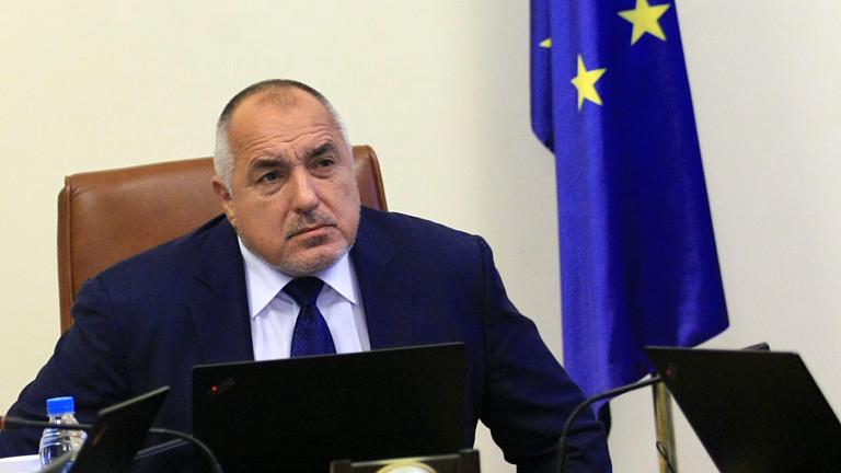 Борисов не иска да коментира темата с имунитета на президента