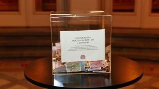 6900 лева ще дарят от Народния театър на читалището в Хитрино