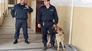 Разградско полицейско куче с медал от международно състезание