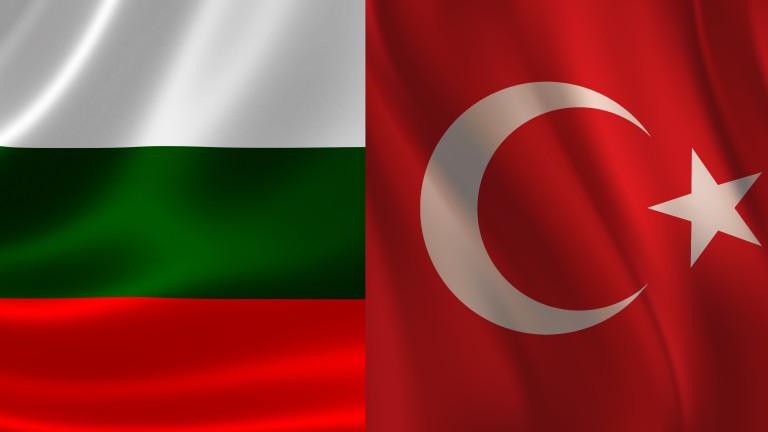 Вкарваме нови 15 млн. евро в трансграничното сътрудничество с Турция