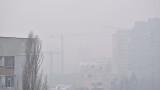 В дни с мръсен въздух болните деца да не ходят на училище, мислят от МОН