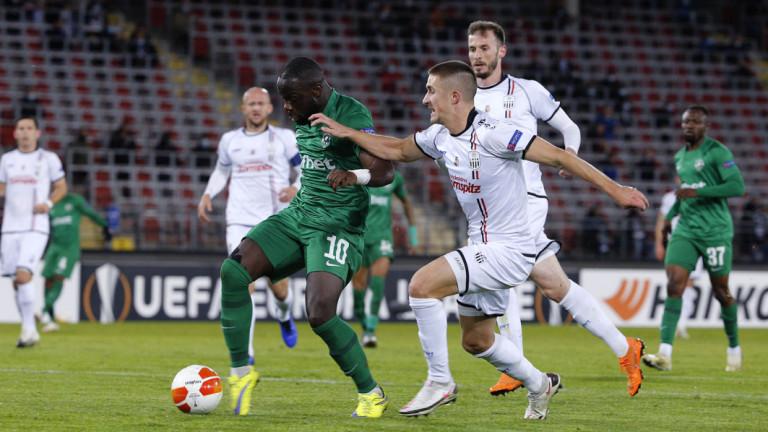 Гол след гол и втора загуба на Лудогорец в групите на Лига Европа!