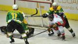 България има своя нов шампион по хокей на лед