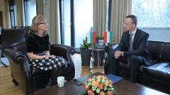 България и Унгария договориха 8-часов коридор