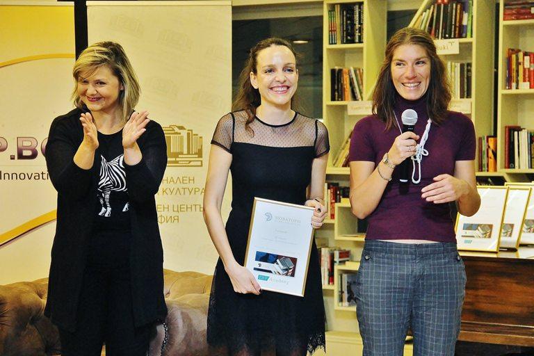 Николета Попкостадинова (в средата) получава награда от Новатори в образованието