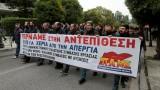 Протестиращи срещу строгите икономии в Гърция гневни на Ципрас