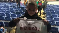 """Талантите на """"Национал"""", които стоплиха сърцата на """"лъвовете"""" срещу Чехия"""