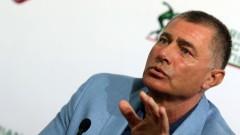Добромир Карамаринов бе отличен от Гръцката лекоатлетическа федерация