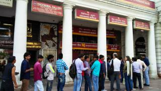 Индия закрива банкомати, въпреки че жителите ги използват все повече