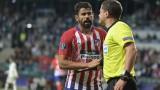 Чиста победа за Атлетико далеч от Мадрид