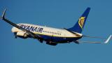 Ryanair обяви първата си дестинация от София