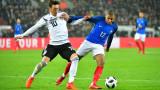 Германия и Франция завършиха 2:2