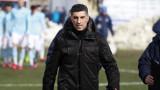 Малин Орачев изведе Черноморец за първа тренировка