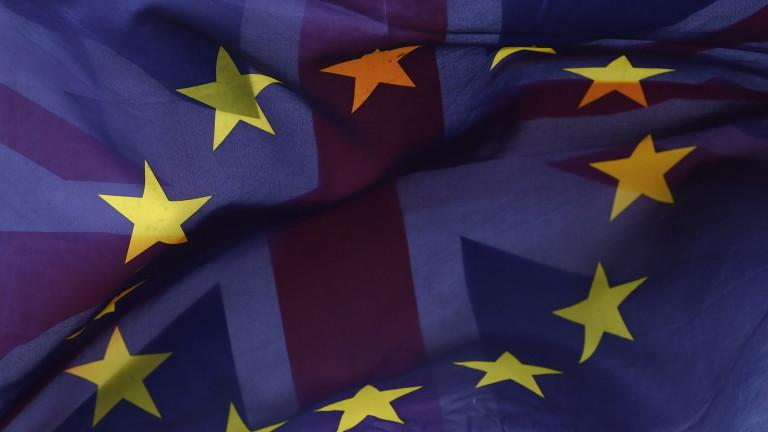 ЕС: Няма сделка по Брекзит