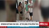 """Арестуваха хотелиер заради агресия към израелски туристи в """"Слънчев бряг"""""""