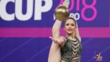 Браво! Невяна Владинова спечели медал в Москва!