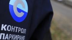 Увеличават зелената зона за паркиране в София