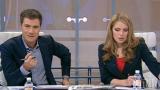 Косьо Филипов и Валя Войкова се събраха