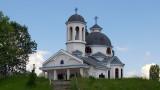 Епископ Григорий отслужи празнична Литургия за Св. Наум Охридски
