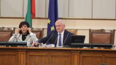 БСП внесе искане за отстраняването на Главчев