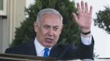Ще спрем радикалния и опасен Иран, закани се Нетаняху