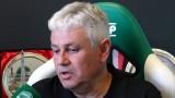 Стойчо Стоев: Срещу Левски няма да е лесно