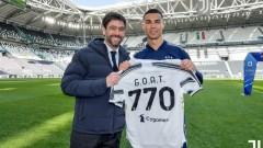 Реал (Мадрид) няма да си връща Кристиано Роналдо