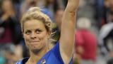 Клайстерс с нова титла от US Open