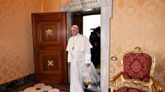 Папата осъди притежаването на ядрено оръжие