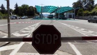Временно е спряно движението през ГКПП Капитан Петко войвода-Орменион
