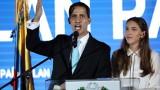 САЩ облекчават санкциите срещу PDVSA, ако Гуайдо поеме контрола