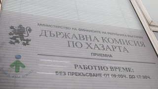 НФСБ иска Цацаров да се заеме с Комисията по хазарта