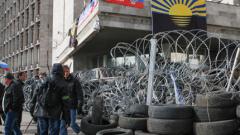 Проруските сепаратисти са свалили два изтребителя