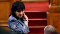 Караянчева иска да се забрави предизборната лексика