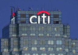 """Инвеститорите от """"Залива"""" не са достатъчни на Citigroup"""