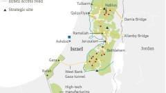 Израел удари Газа и Сирия