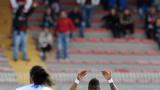 Милан подписва с натирен от Шалке 04
