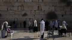 По-малко евреи в света в сравнение с преди ВСВ