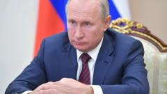 Путин щял да подава оставка догодина заради Паркинсон, Кремъл опровергава