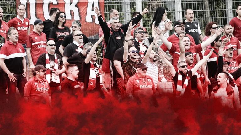 От ЦСКА 1948 благодариха на феновете, които ги подкрепиха в