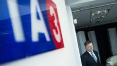 Четири словашки партии с коалиционно споразумение