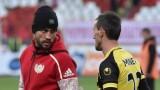 Ботев (Пд) няма да подава жалба срещу администратора на ЦСКА